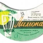 08-limonad